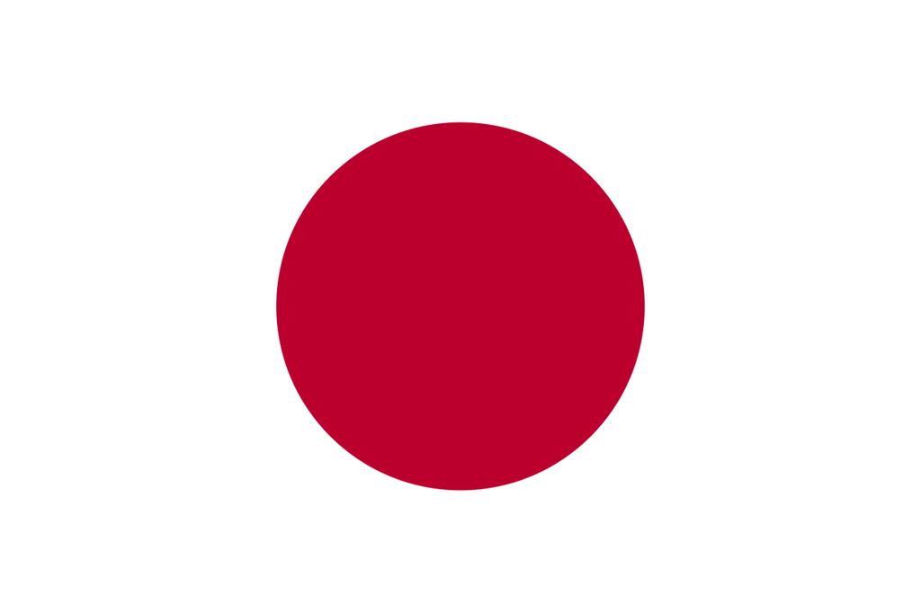 japon bayrağının tersten görünüşü