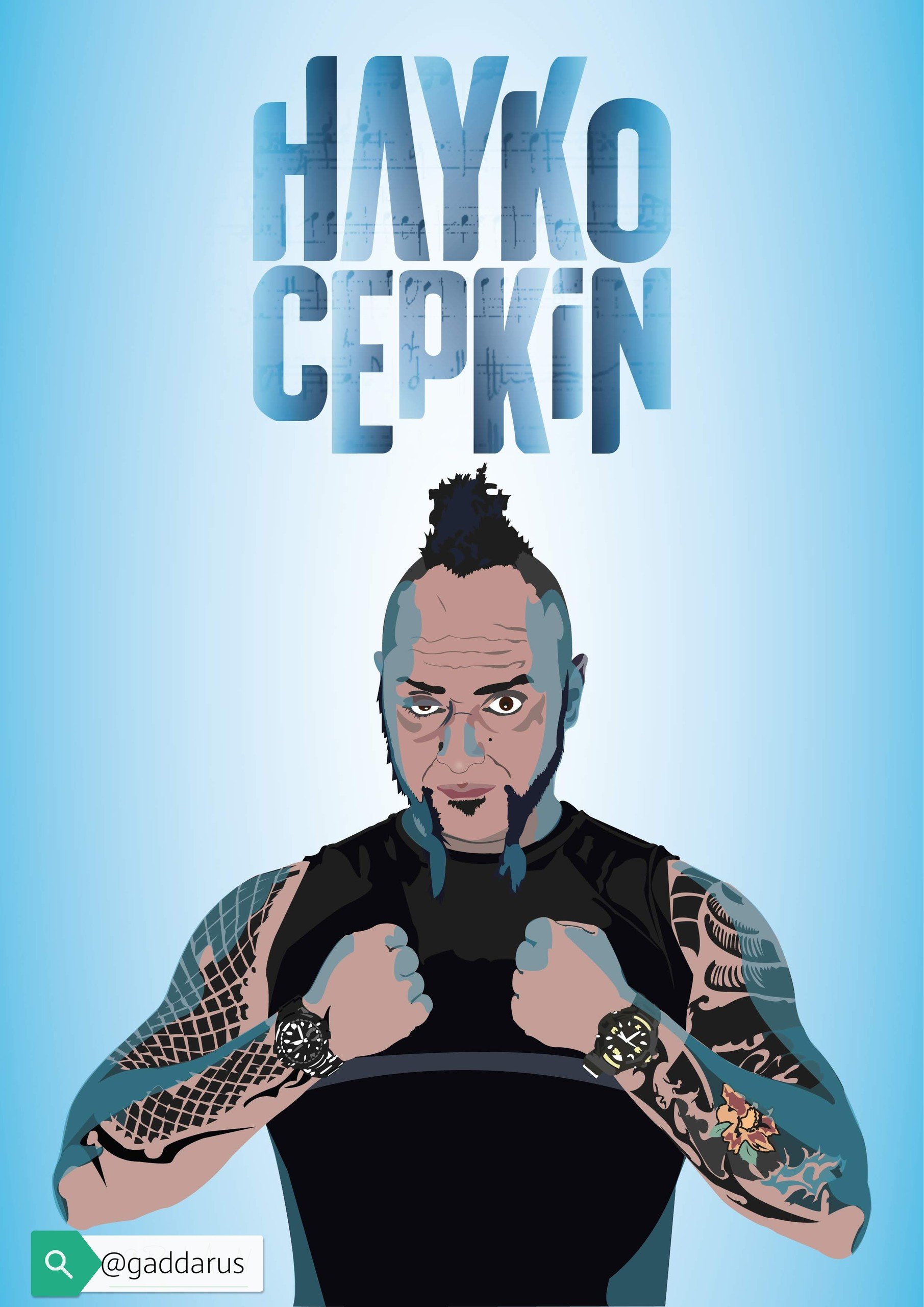 hayko cepkin - poster