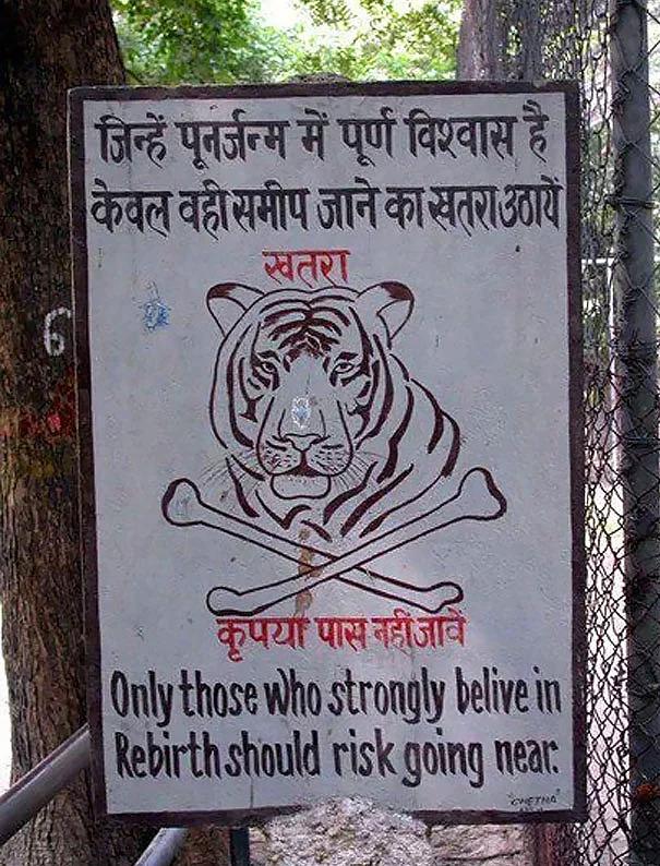hindistanda sıradan bir hayvanat bahçesi