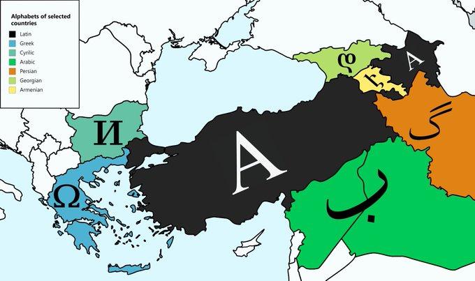 sınır komşusu olduğumuz 7 farklı alfabe