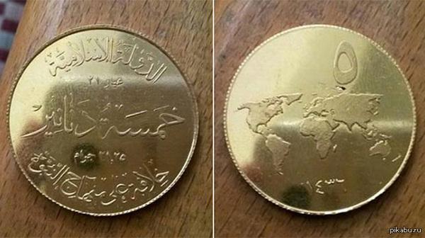 ışid'in altın parası